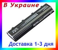 Батарея HP G62T, G72, G72-100, G72-200, G72-A00, G72-B00, G72-C00, G72T, 5200mAh, 10.8v -11.1v