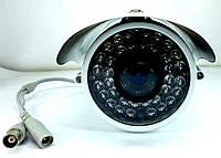 Камера видеонаблюдения CAMERA 278 4mm