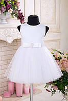 Нарядное платье для девочки 9705