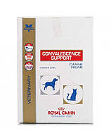 ROYAL CANIN Convalescence support упаковка 10 x 50 g
