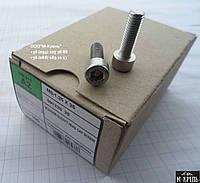 Винты А2, А4 диаметром 6мм DIN 912, ГОСТ 11738-84, ISO 4762.