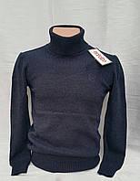 Вязаный свитер для мальчиков с отворотом-синий 116,128,140,152 роста