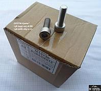 Винты М4 нержавеющие DIN 912, ГОСТ 11738-84, ISO 4762.