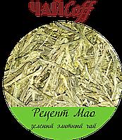 Рецепт Мао (зеленый элитный чай)