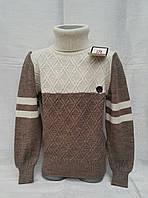 Вязаный свитер для мальчиков 116,122,128 роста Udi Kids с отворотом-беж