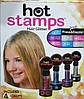 Hot stamps для волос