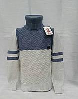 Вязаный свитер на мальчиков 116,128,140,152 роста Udi Kids с отворотом-индиго