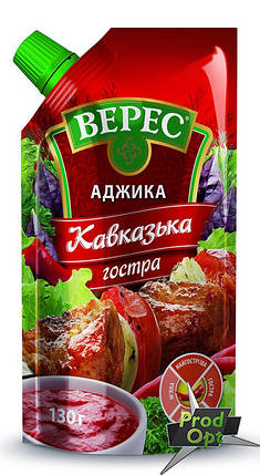 """Аджика """"Кавказька гостра"""" Верес 130 г, фото 2"""