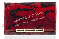 Небольшой элитный женский кожаный лаковый кошелек высокого качества Sergio Tacchini art. 29140 красный, фото 1