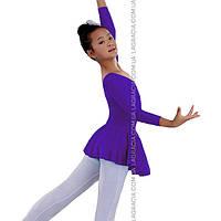 Купальник гимнастический нейлон+эластан с юбкой, длин.рукав фиолетовый М