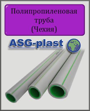 Полипропиленовая труба  ASG-plast PN 20 40х6,7