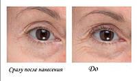 Крем для кожи вокруг глаз от морщин Proveda herbals