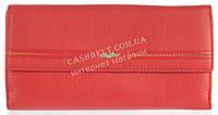 Оригинальный прочный женский кожаный кошелек высокого качества Caffier art.CA-93-519В красный