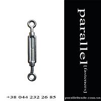 Талреп 10 * 125 кольцо-кольцо DIN 1480