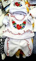Белый костюмчик тройка с вышивкой