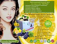 Крем отбеливающий дневно с лакрицей Proveda herbals