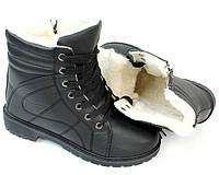 Тёплые зимние ботинки черного цвета  размеры  37,38