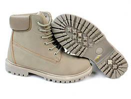 Классные ботинки удобные и стильные размеры 36-41