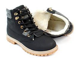 Классные ботинки удобные и стильные  размеры 36,38