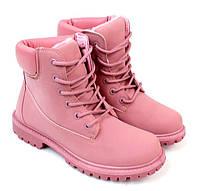 Стильные  ботинки розового цвета по хорошей цене размеры 37-41