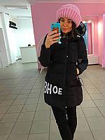 Куртка зимняя, с капюшоном, удлиненная, цвет черный