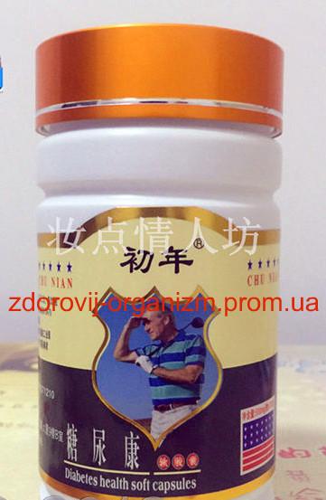 Капсулы для терапии сахарного диабета Вековой Восток 100 капсул