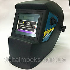 Сварочная маска-хамелеон FORTE MC1000