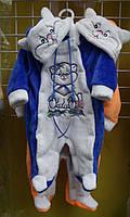 Человечек синий с белым Котик