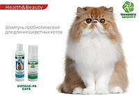 Шампунь для длинношерстных котов
