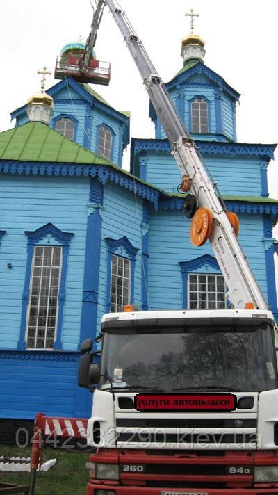 Аренда автовышки в Шевченковском районе