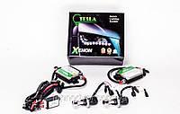 Биксенон. Установочный комплект Tesla Quick start/Inspire H4B 4300К, фото 1