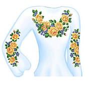 """Заготовка для вышивки блузки в украинском стиле """"Желтые розы"""""""
