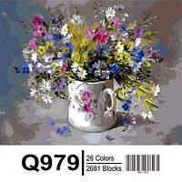 "Q979 ""Подарок для любимой"" Роспись по номерам на холсте 40х50см"