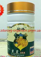 Пчелиное Маточное Молочко в капсулах
