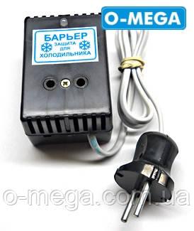 Барьер для защиты холодильника 10А Киев с сетевым шнуром
