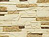 """Гипсовый камень, плитка """"Аляска"""" Желтая с прокрасом, фото 6"""