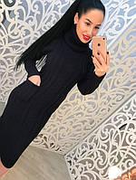 Женское теплое платье - миди, 3D косичка. СД0007