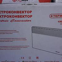 Конвектор Термия 1.5 кВт