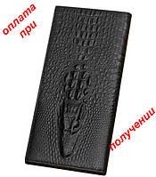 Мужской кожаный кошелек, клатч, портмоне Крокодил Alligator (Lacoste)