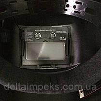 Сварочная маска-хамелеон FORTE MC3500, фото 3