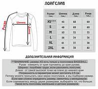 Как определить размер одежды?