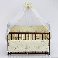 Постельный комплект в детскую кроватку 7 предметов бежевый - Мишки звезды и луна