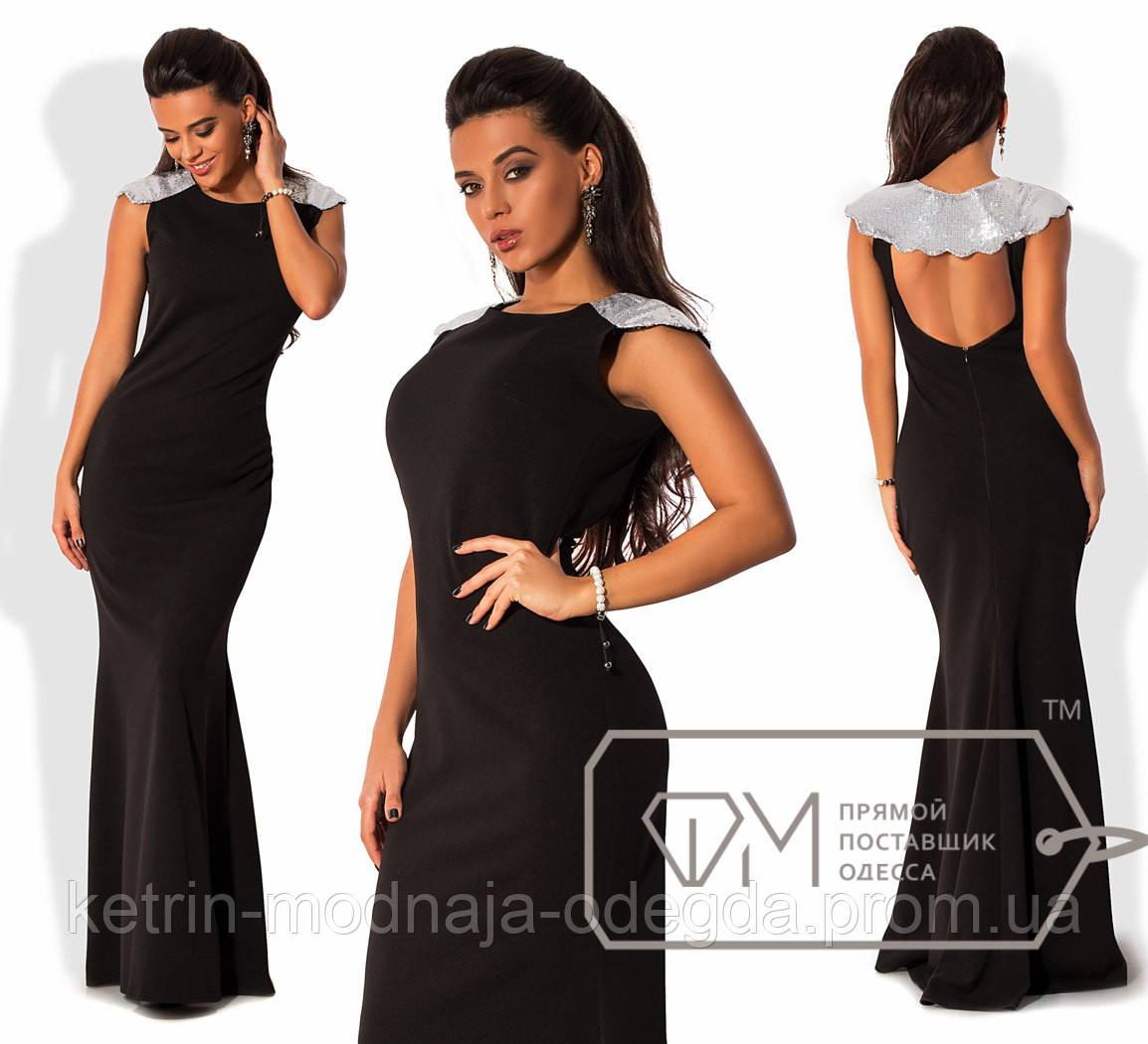 Красивое длинное платье в пол с открытой спиной, р-ры 42, 44, 46
