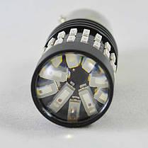 Светодиодная автомобильная лампа SLP LED с цоколем 1157(P21/5W)(BAY15D) 48-4014 9-30V Красный, фото 2
