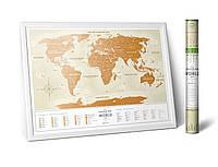 Скретч - карта мира Travel Map  «Gold World» (укр.)