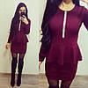 Красивое женственное платье, 4 расцветки