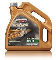 Масло моторное CASTROL EDGE 10W-60 1л CS 10W60 E 1L (CS 10W60 E 1L)
