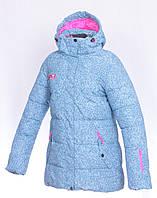 Avecs купить горнолыжную женскую куртку blue sand 77277b2d02ee3