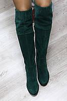 Осенние натуральные замшевые сапоги-ботфорты изумрудного цвета