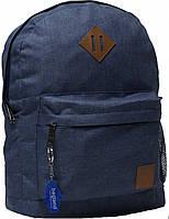 Рюкзак молодежный (Синий)